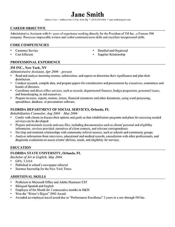 A Professional Resume Template Advanced Resume Templates Resume Genius