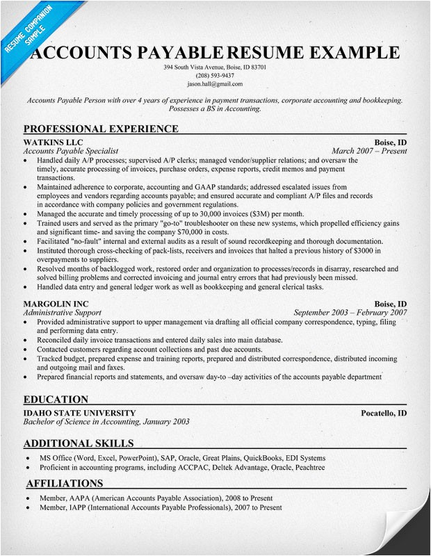 Accounts Payable Resume Template Accounting Job Accounting Jobs Resume Writing