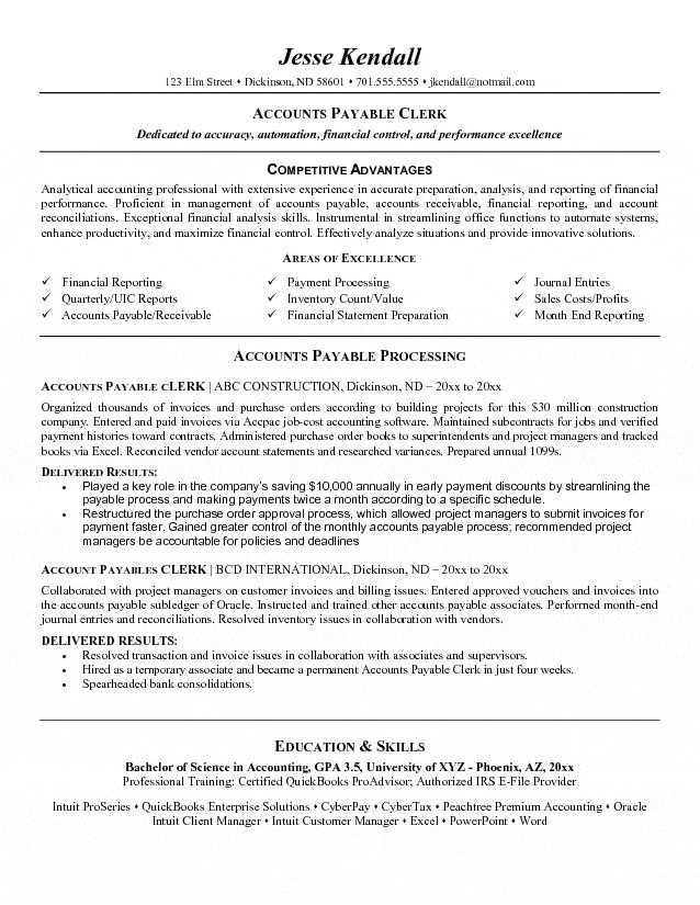Accounts Payable Resume Template Accounts Payable Clerk Resume