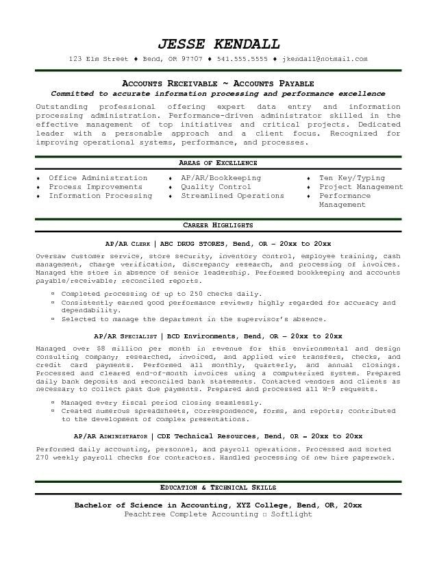 accounts receivable resume template