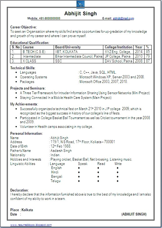 resume samples for freshers computer engineers