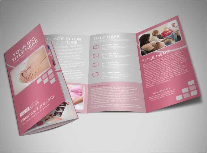 pregnancy assistance center brochure template