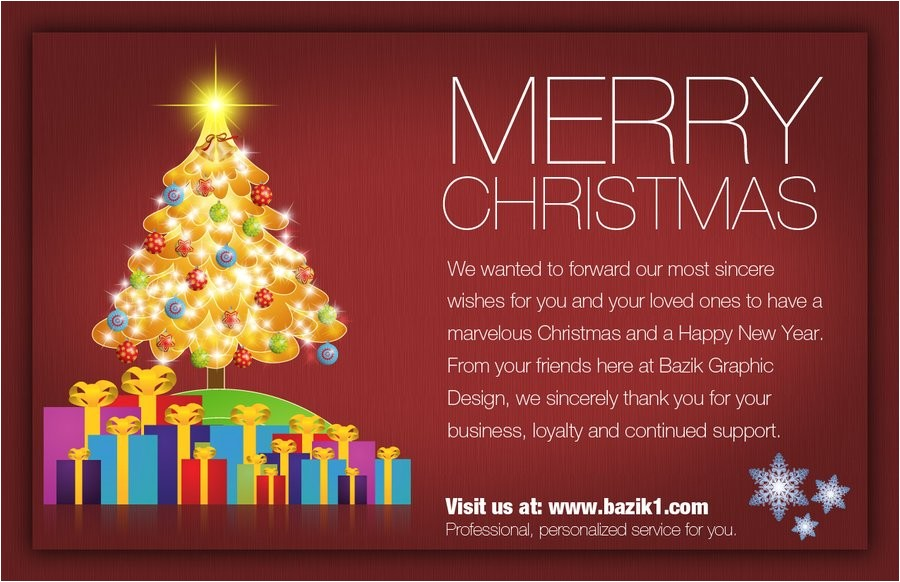email christmas card template 2018