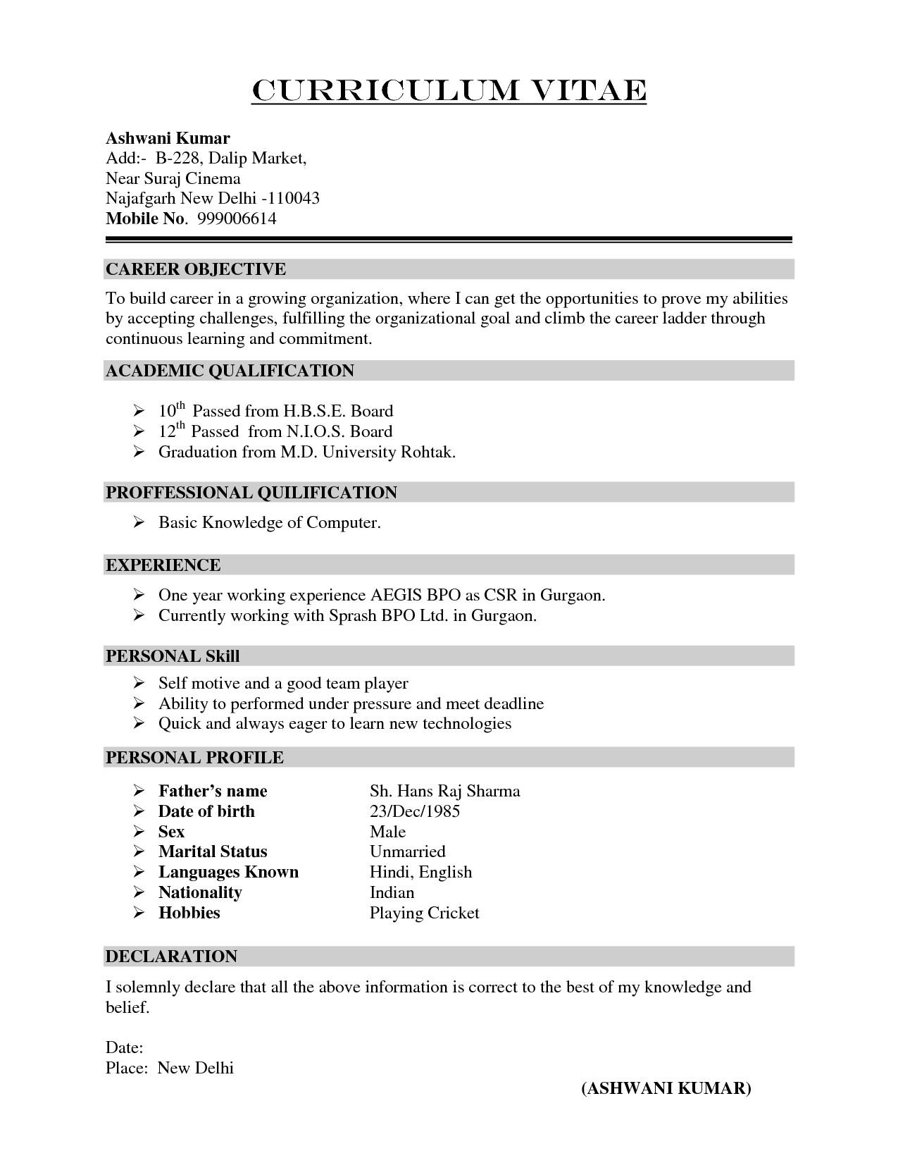 examples curriculum vitae template