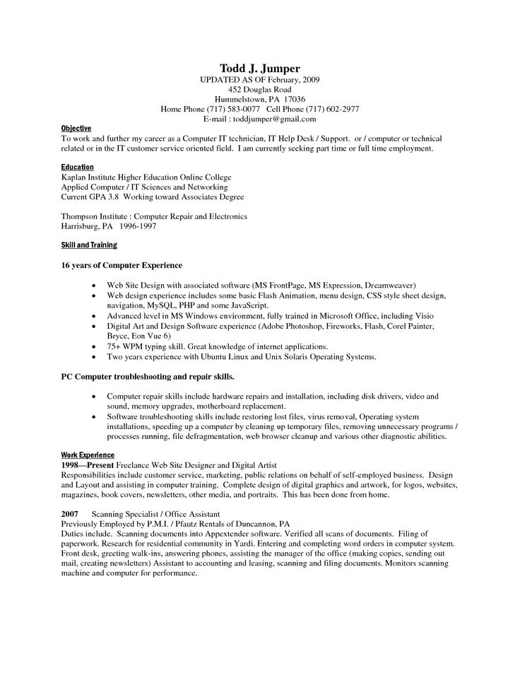 Describe Your Computer Skills Resume Sample 13 Computer Skills Resume Samplebusinessresume Com
