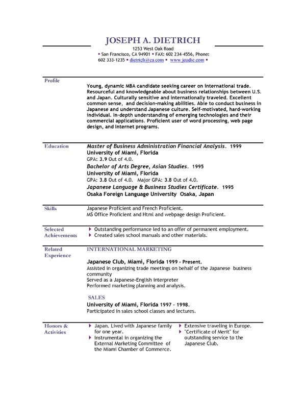 Downloadable Free Resume Templates Free Resume Template Downloads Beepmunk