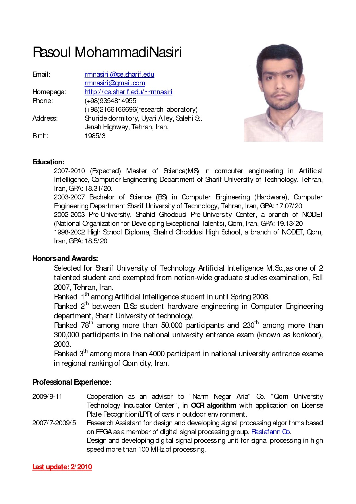 english resume template