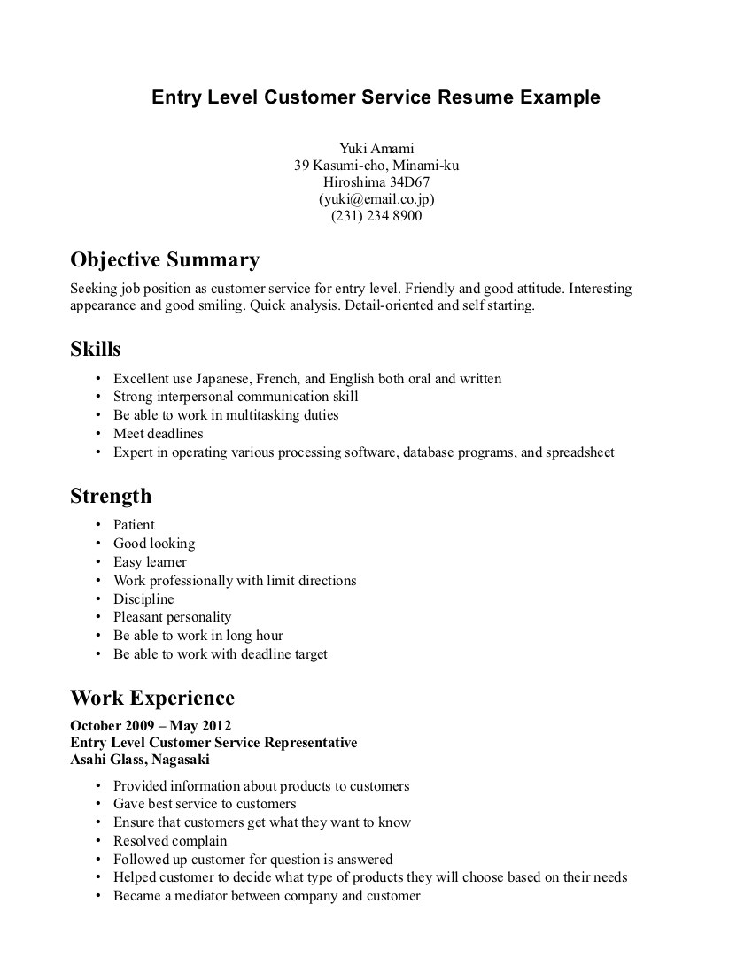 Free Entry Level Resume Templates Free Entry Level Resume Template Sample Resume Cover