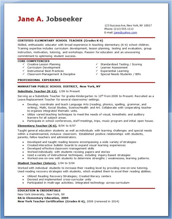 Free Resume Templates for Teachers to Download Elementary School Teacher Resume Samples Free Resume