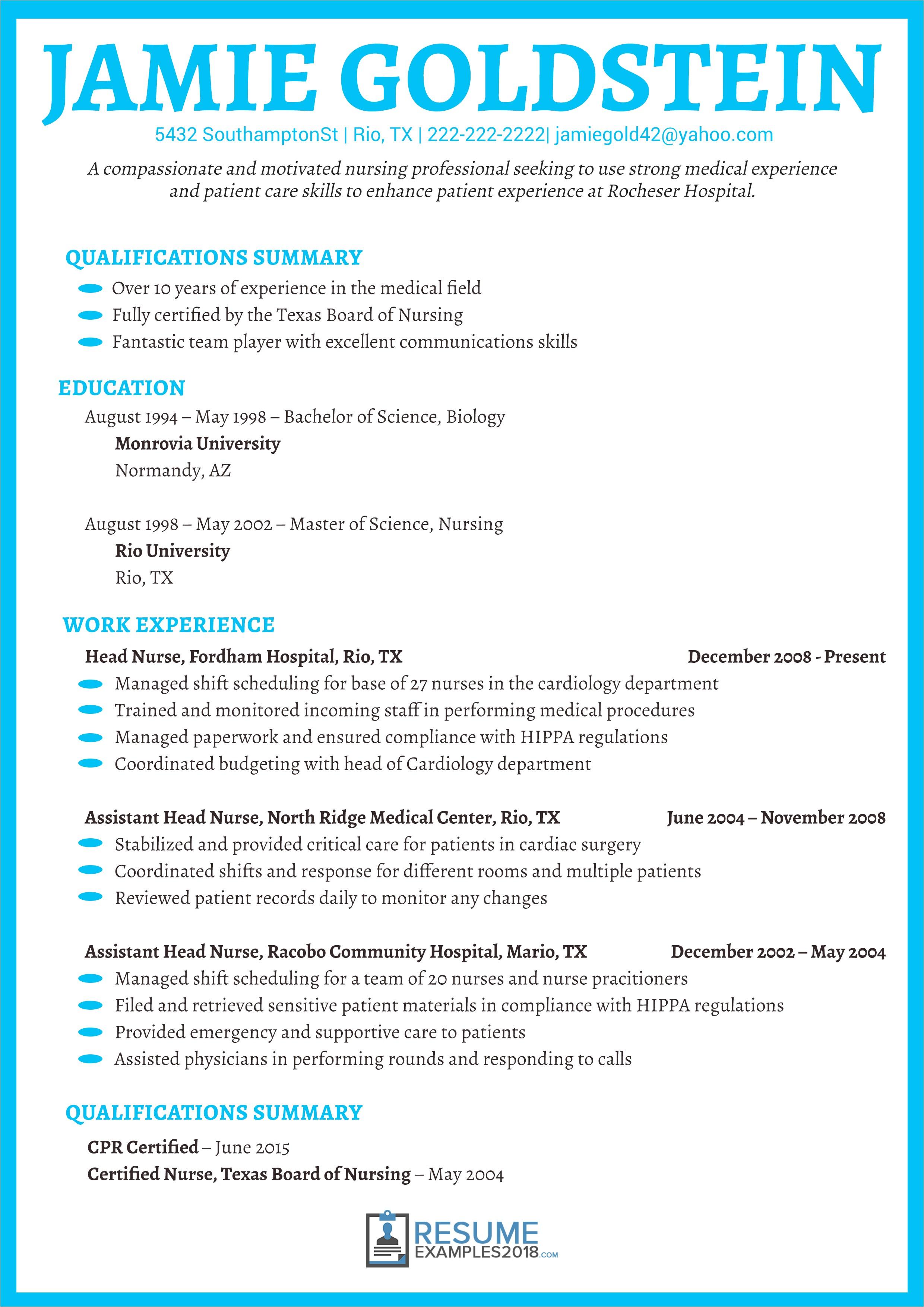 job resume template 2018