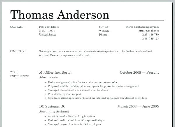 how to make my own resume