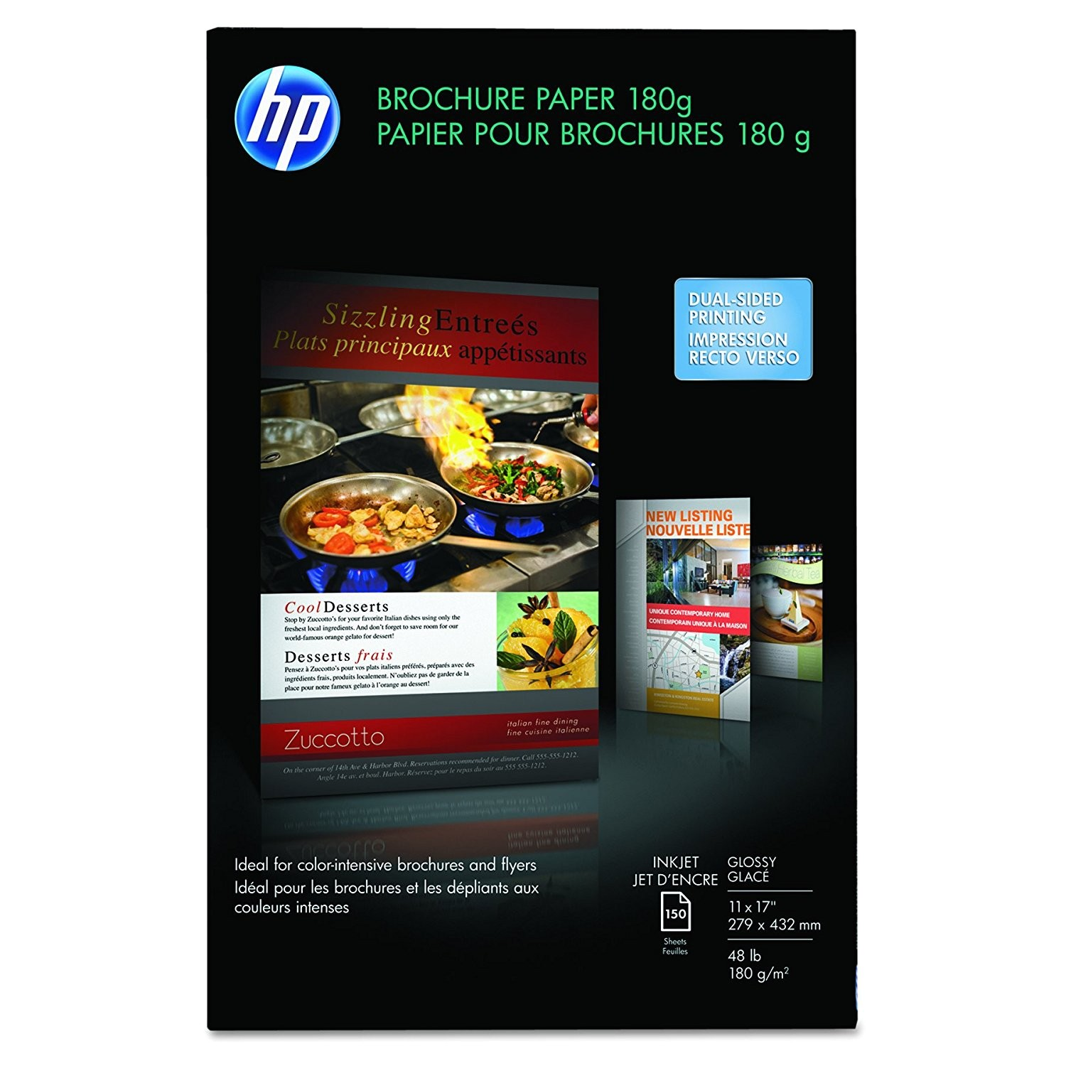 com hp brochure paper for inkjet printer glossy x 1250b0