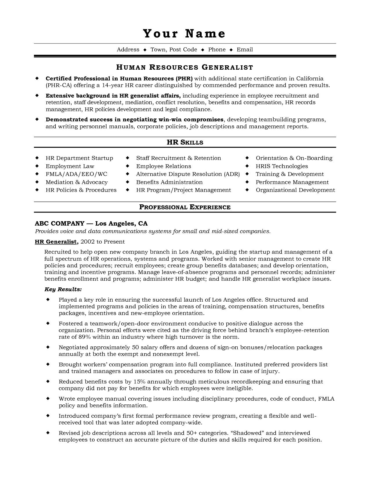 sample hr business partner resume