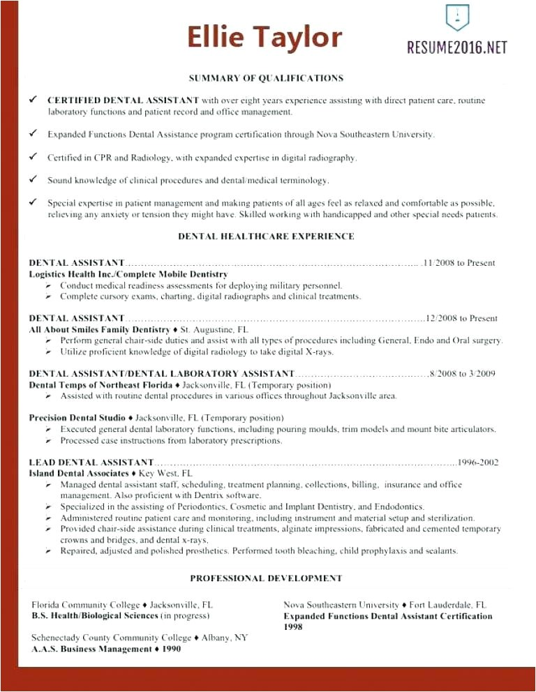 Inexperienced Resume Template Inexperienced Dental assistant Resume Cover Letter Dental