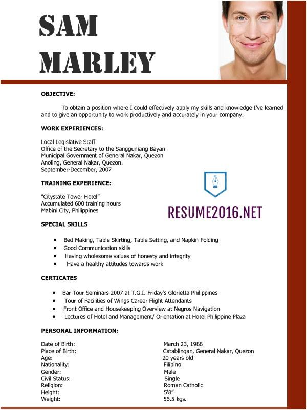 resume templates 2016