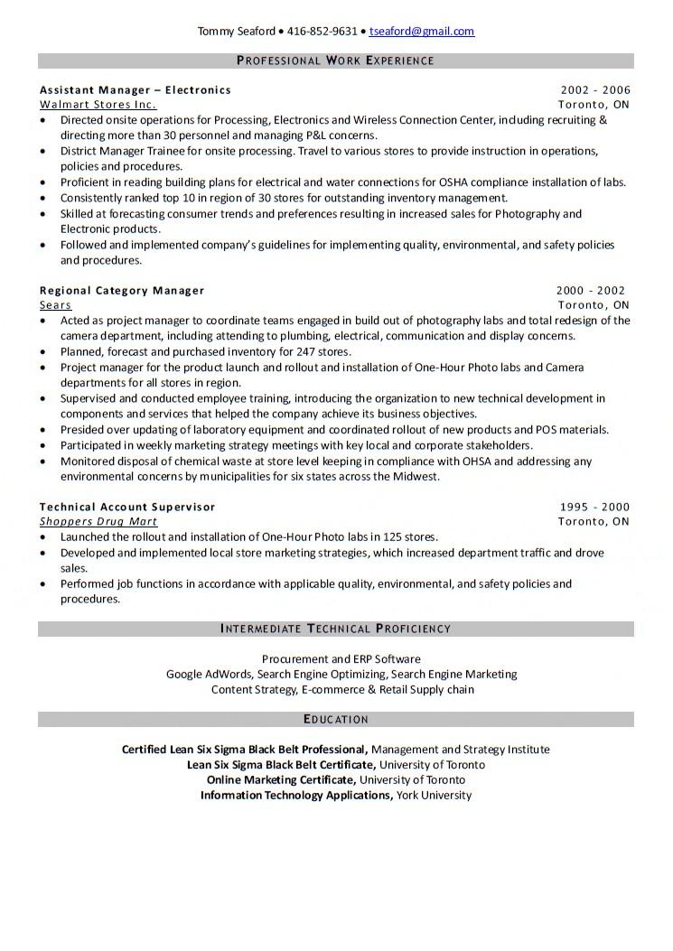logistics planning analyst