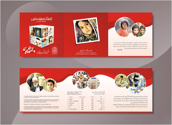 Medication Brochure Templates Free 11 Drug Brochure Templates Psd Illustrator Files