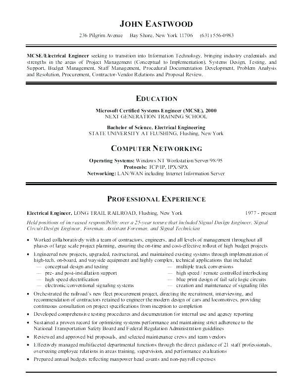 stationary engineer resume