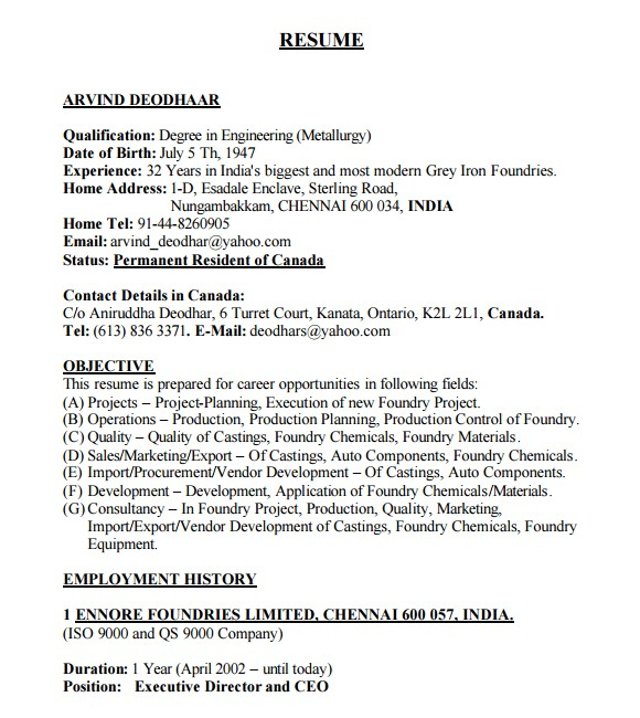 automobile resume templates free pdf word samples