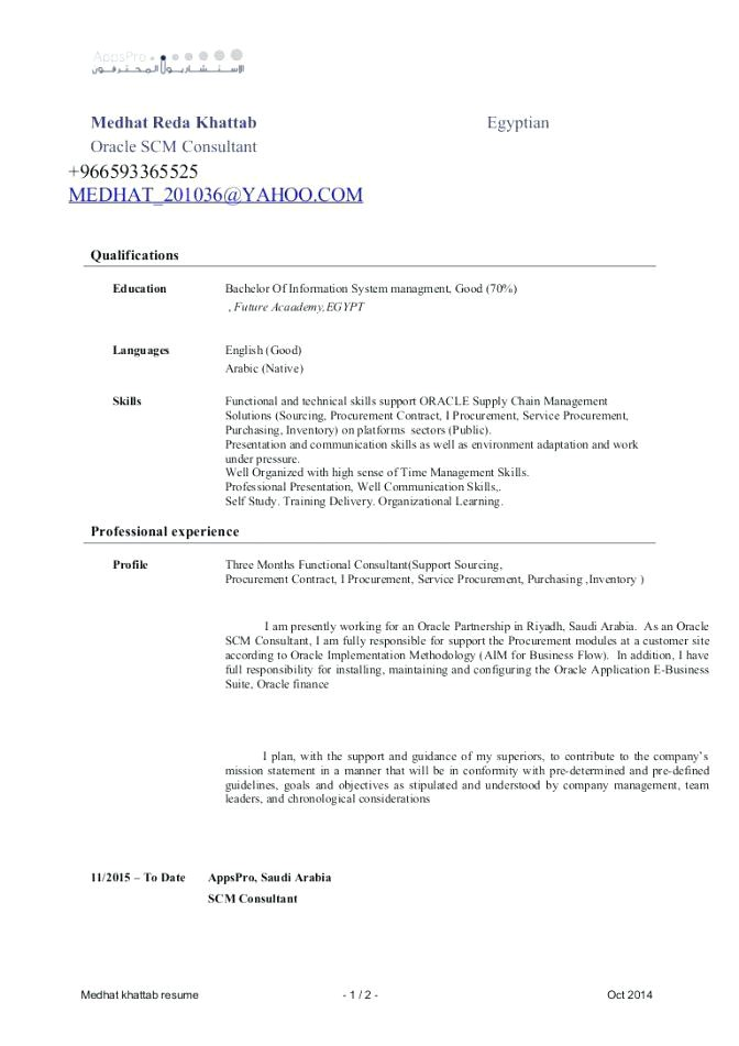 peoplesoft hrms resume sample