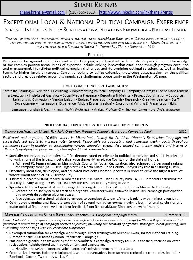 Political Campaign Resume Sample Political Campaign Resume Best Resume Gallery