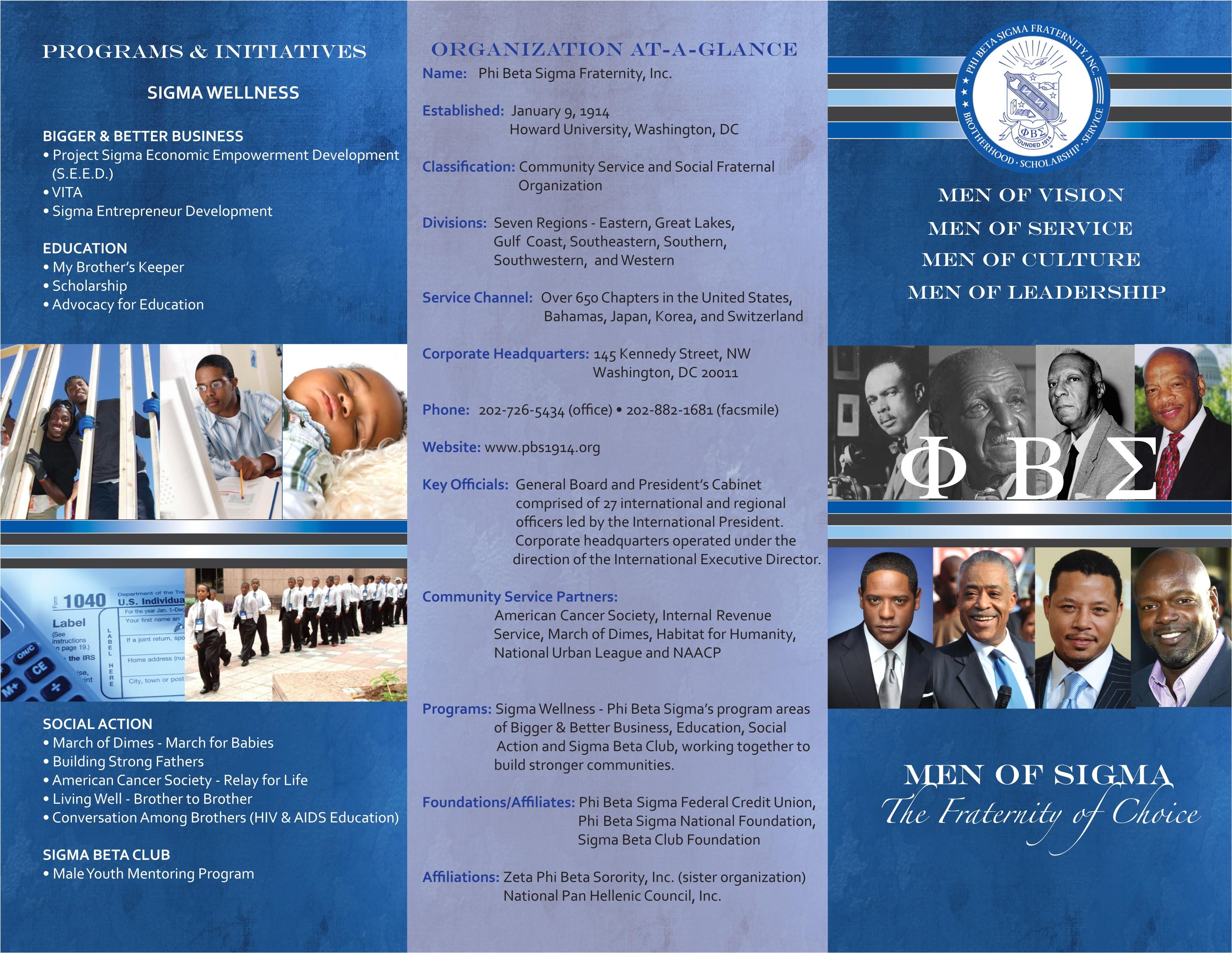 recruitment brochure template 4
