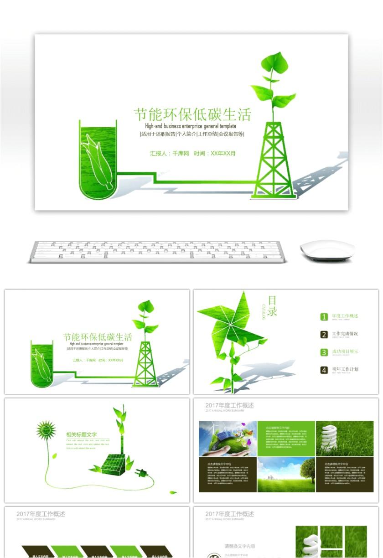 Renewable Energy Business Plan Template Green Energy Business Plan Ace Renewable Templat