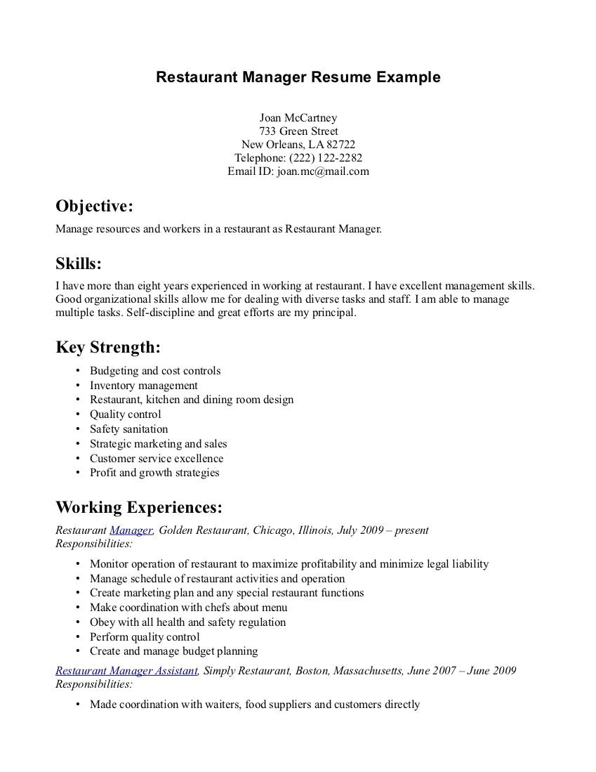 Restaurant Resume Template Pin by Jobresume On Resume Career Termplate Free