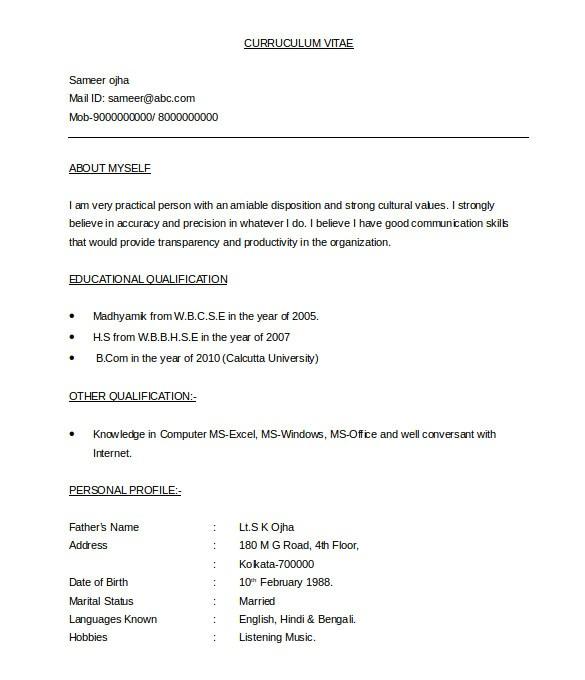 bpo resume template