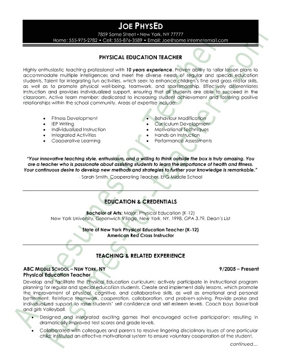 physical education resume example