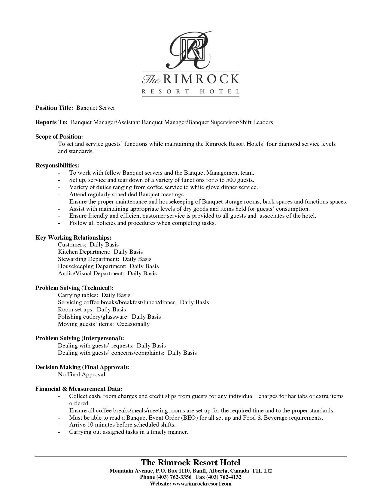 server job description resume