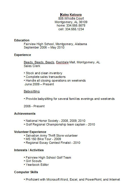 sample resumes for high school students