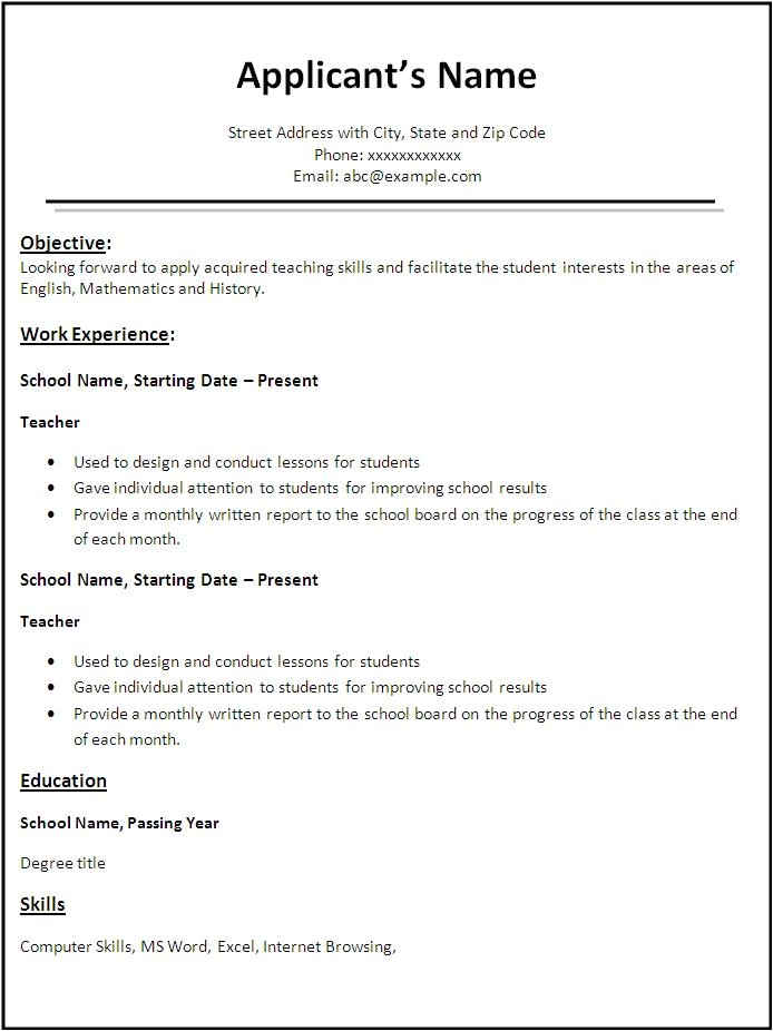 Resume Template for Teaching Job Professional Teaching Job Resume Template for All Teachers