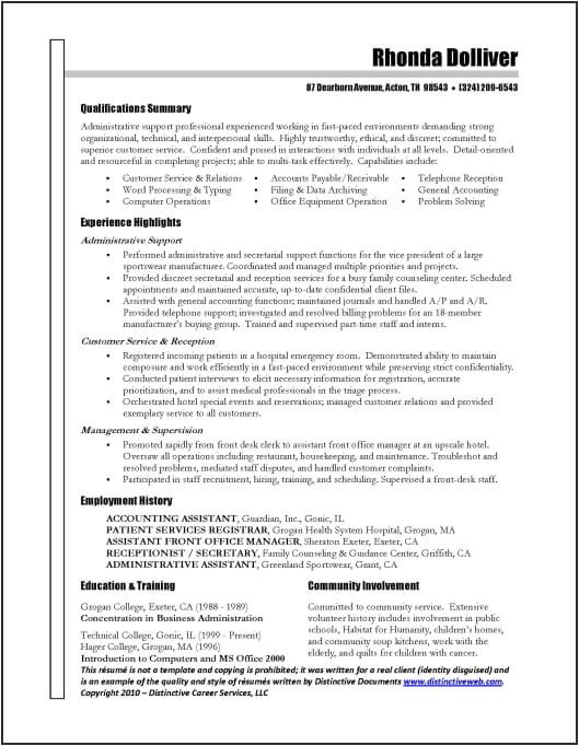 administrative resume sample