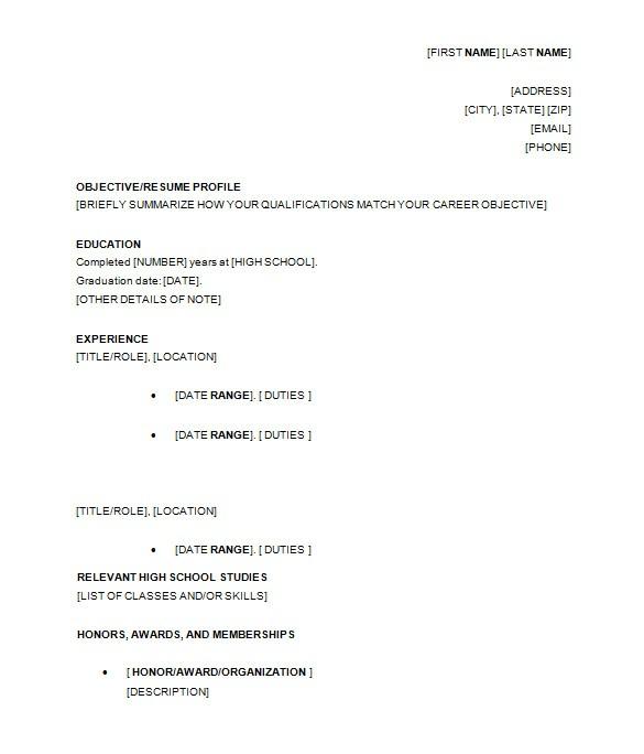high school resume template