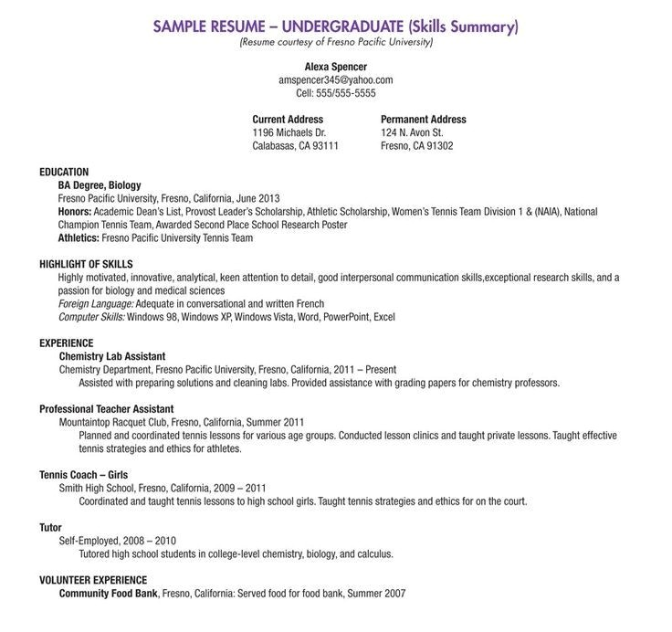 best resume template for high school student