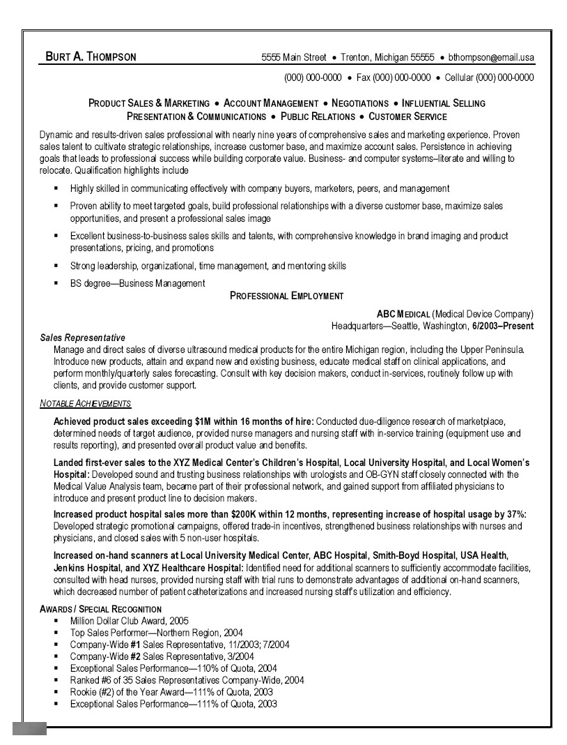 Resume Templates for Sales Positions the Secrets Of A Dancer Resume that Helps You Land A Job