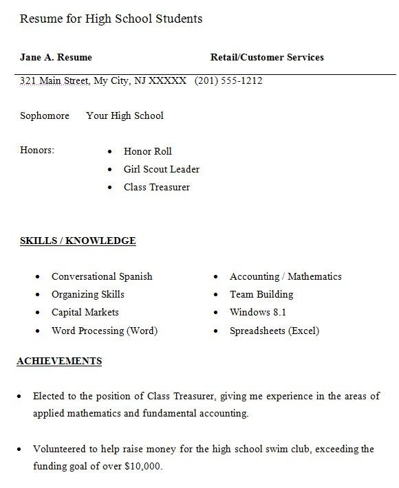 sample high school resume