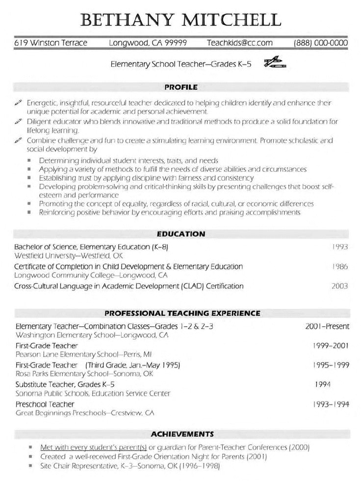 Resume Templates for Teaching Jobs 17 Best Images About Teacher Resume Examples On Pinterest