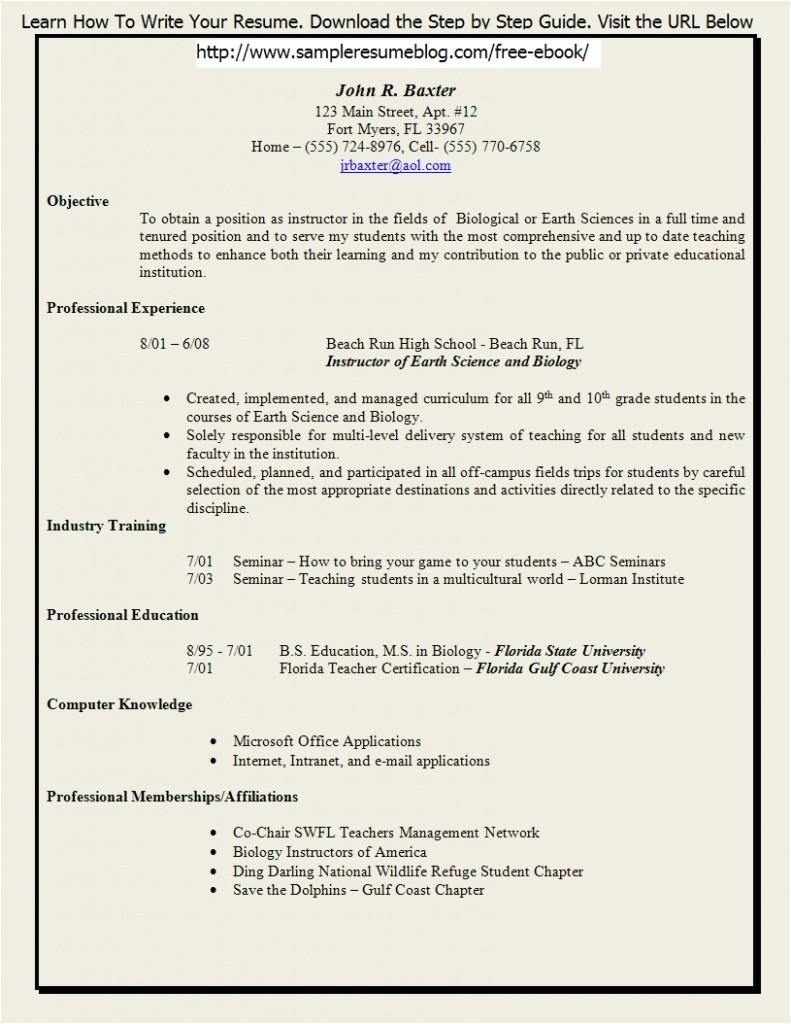 teacher resume template 2017
