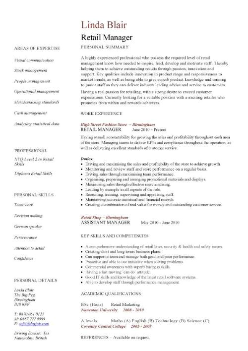 retail manager cv template 727
