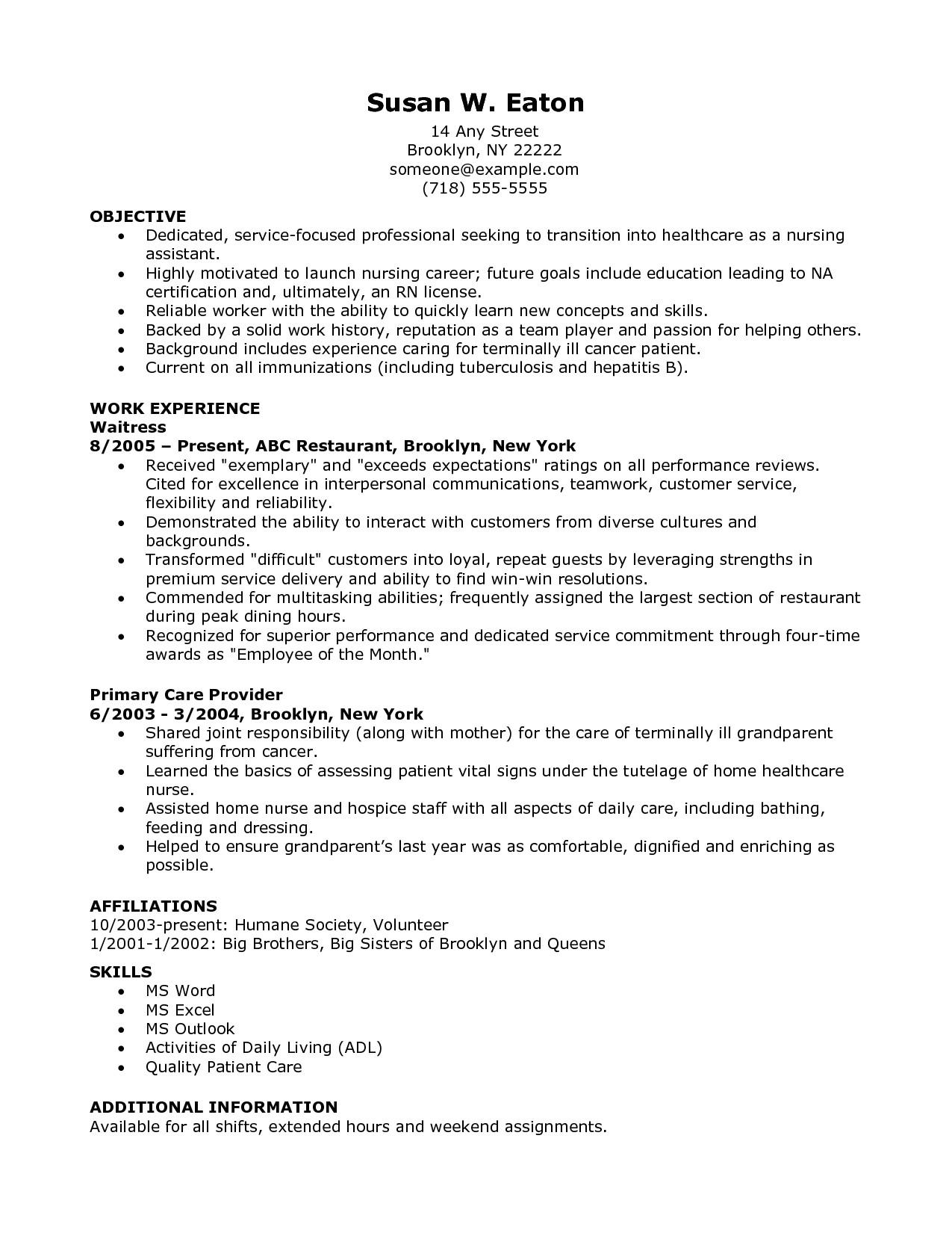 lpn nursing resume objective