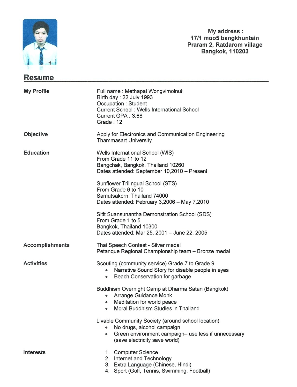 resume format for working students