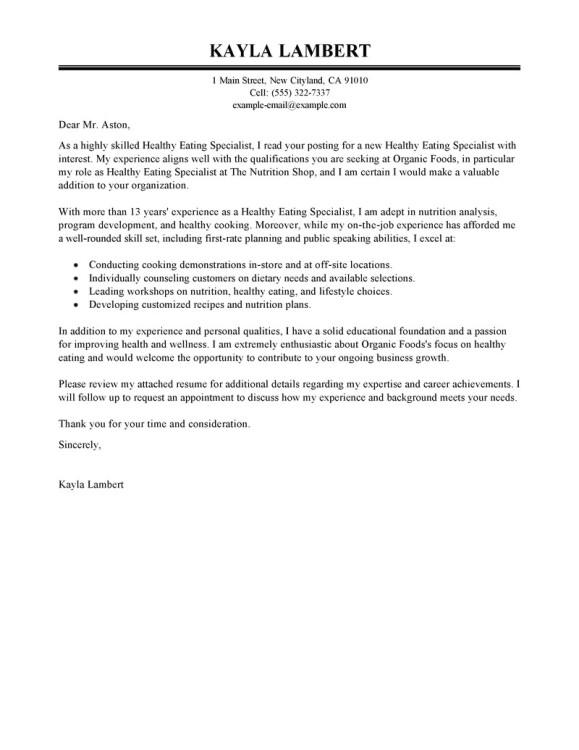 sample cover letter for apple at home advisor