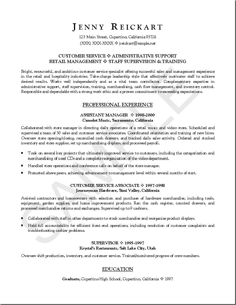 entry level nursing resume cna examples exles for bank teller jobs resumes