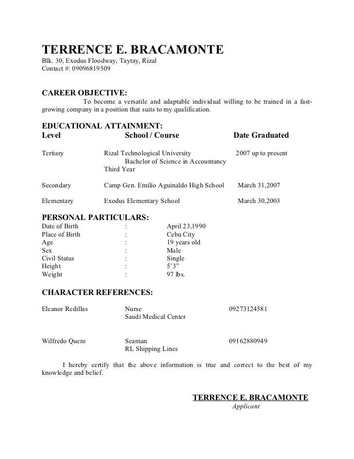 Sample Resume for Call Center Agent with Experience Objective In Resume for Call Center Agent without
