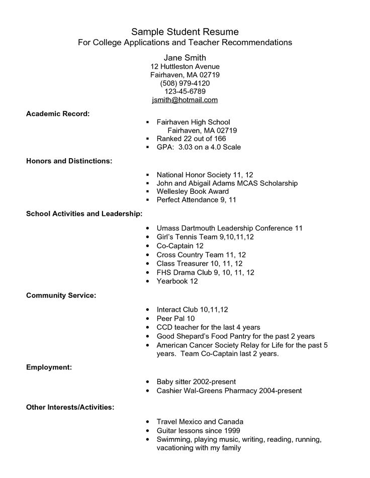 Sample Resume for College Application Example Resume for High School Students for College