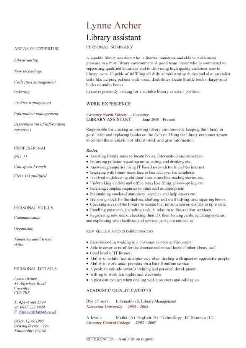 administration cv template 354