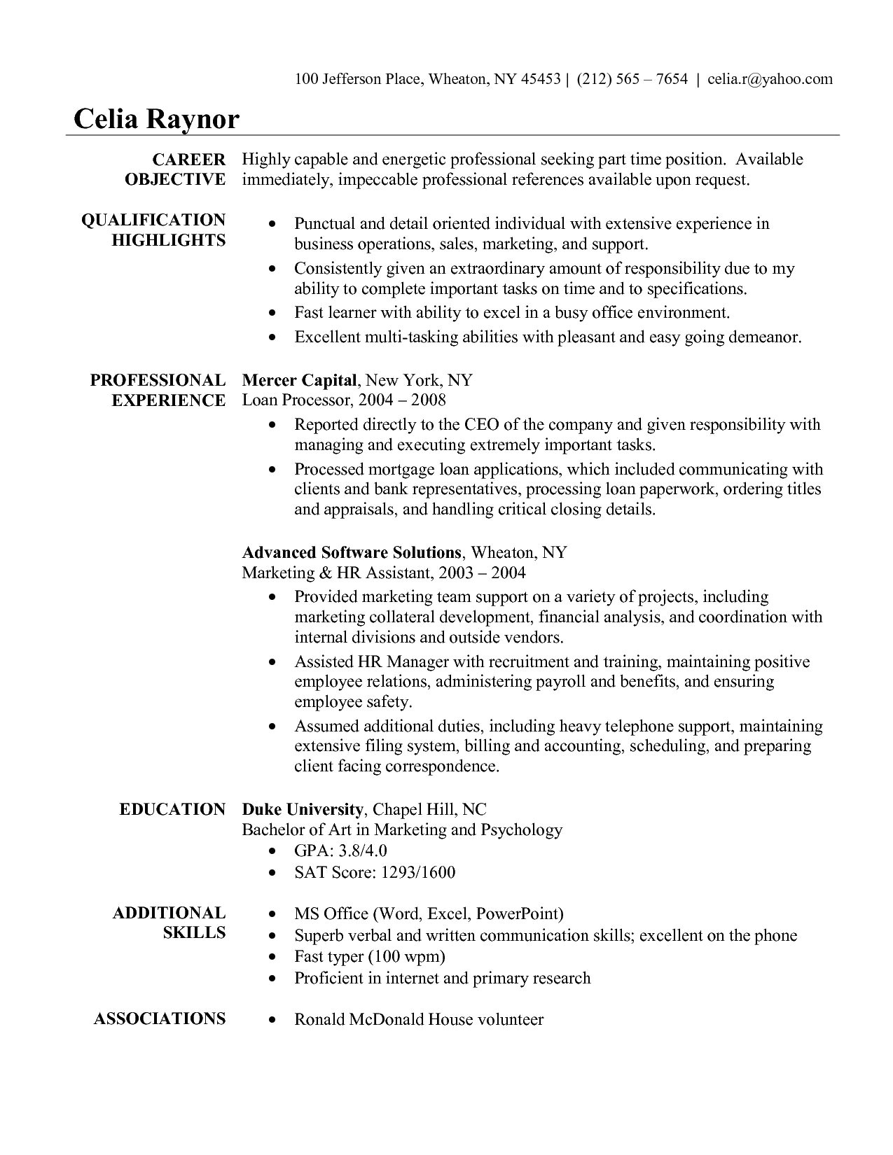 office assistant resume with no experience