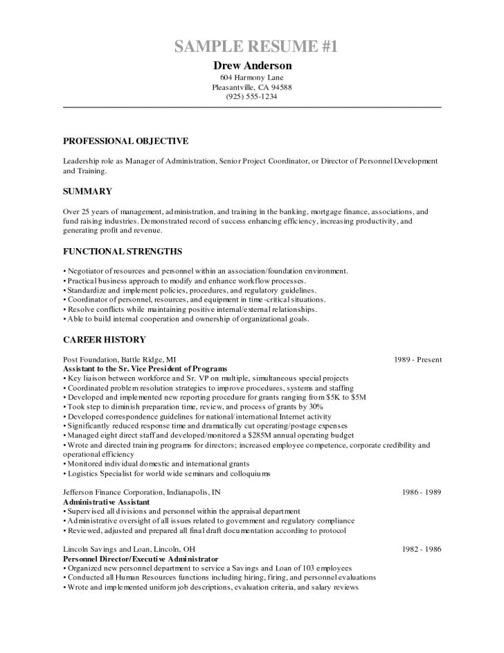 call center resume objective statement